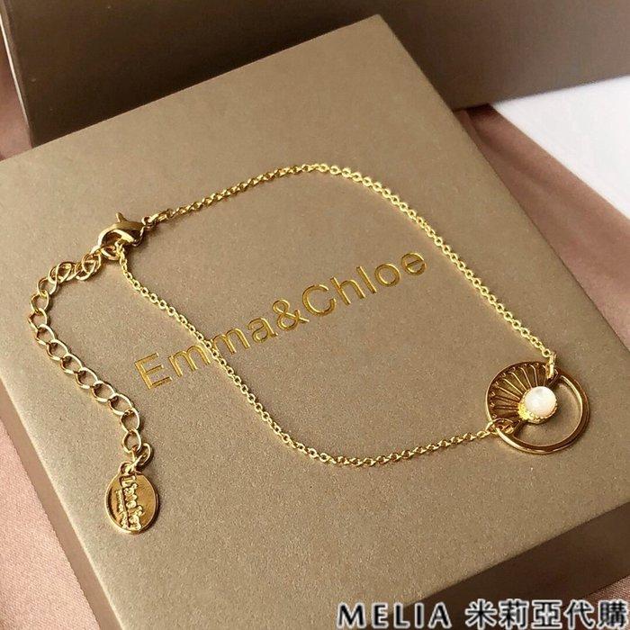 Melia 米莉亞代購 商城特價 數量有限 每日更新 Emma&Chloe 飾品 手鍊 微鍍18k真金 天然母貝