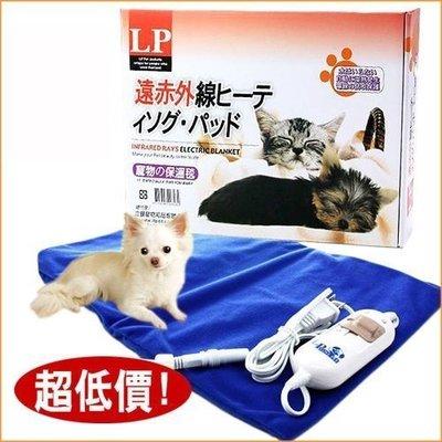 *COCO寵物*日本LP三段式控溫保暖電毯遠紅外線小動物幼犬幼貓保溫(大)電熱毯~附防咬設計