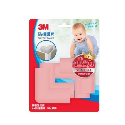 3M安全防護兒童防撞護角粉紅色 9948 3M生活小舖