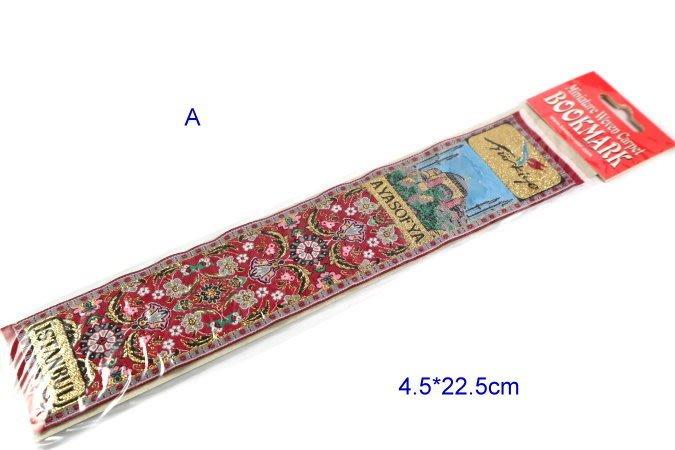 土耳其編織書籤/微型編織地毯/bookmark/最佳伴手禮/值得收藏/4.5*22.5cm
