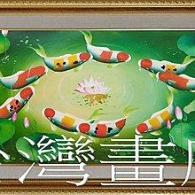 ☆【黃金藝術畫廊】㊣100%全手繪招財開運荷包滿滿彩色錦鯉九如魚圖油畫~年年有餘~12(85X145公分)ylc943