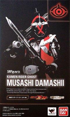 日本正版 萬代 S.H.Figuarts SHF 假面騎士Ghost 武藏魂 可動 模型 公仔 日本代購