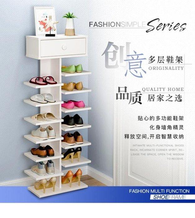 鞋架特價簡易家用經濟型小鞋柜省空間家里人多層門口小鞋架子收納