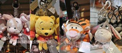【香港迪士尼代購】維尼熊 跳跳虎 小豬 小驢子屹耳 絨毛公仔娃娃鑰匙圈 (預購)