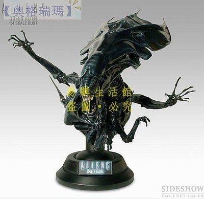 [王哥廠家直销]經典1:4原廠現貨異形母後胸像Queen Alien 限量獨家銷售珍藏收藏電影原型精致模型擺件LeGou_