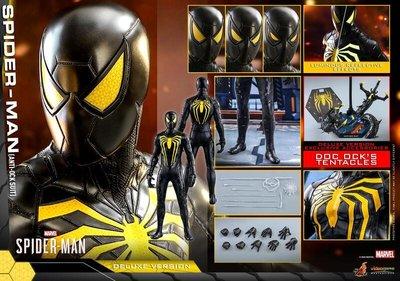 《瘋樂模玩》預購 22年第二季 野獸國 Hot Toys VGM45 蜘蛛人 反八爪博士 戰衣款 豪華版 訂金2000尾款6600
