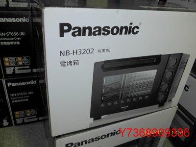 現貨~價內詳*Panasonic國際*雙溫控烤/發酵箱【NB-H3202】大容量32L..可自取...