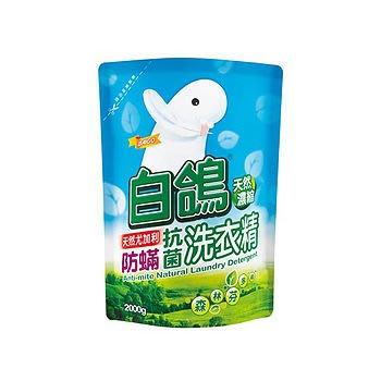 白鴿防蹣尤加利洗衣精補充包2000g x6袋/箱(1袋@80)