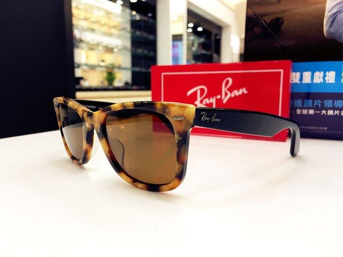 RayBan 雷朋太陽眼鏡 RB2140F 1160 52 義大利製 公司貨