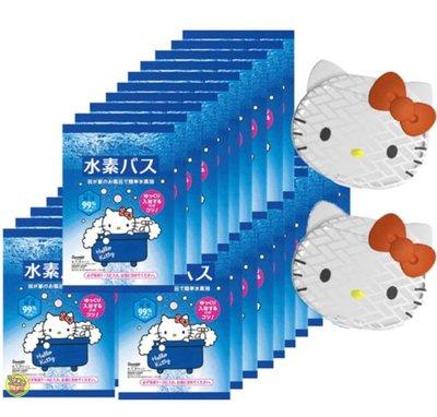 【JPGO日本購】日本進口 99%氫 水素碳酸入浴劑 30包入 附KT專用盒x2 #730