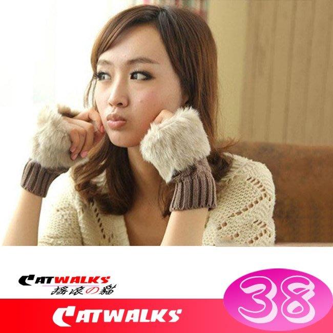 台灣現貨  * Catwalk's 搖滾の貓 * 韓版兔毛保暖款半指針織手套 ( 卡其色、咖啡色 )