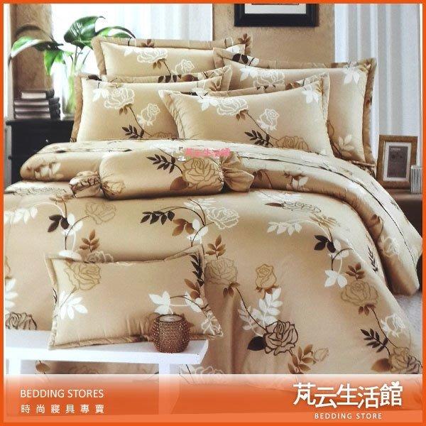 床包被套組~mit精梳純棉印染加大雙人床包兩用被四件組~【芃云生活館】