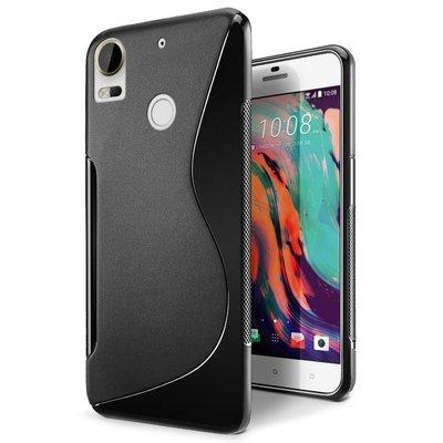 HTC Desire 10 Pro 手機殼 全包邊手機套 TPU 防摔保護殼 軟殼