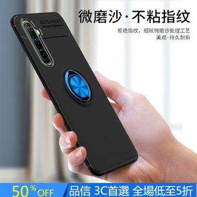酷喜 矽膠軟殼手機殼 Realme X50 Pro 真我 RealmeX50 磁吸車載支架指環扣 保護殼 全包邊 手機套
