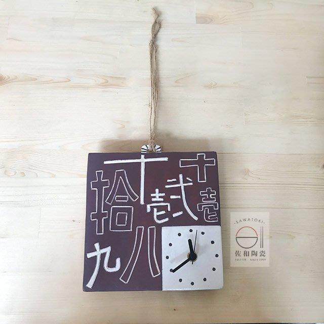 +佐和陶瓷餐具批發+【XL060416-6CIT-15大寫數字時鐘-日本製】時鐘 家用 餐廳 精緻 擺飾