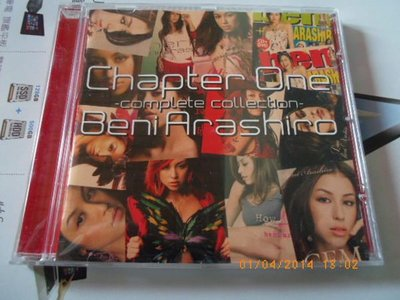 *日版CD-- 安良城紅-- Chapter One~complete collection~