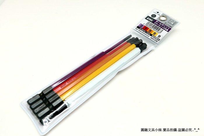 【圓融工具小妹】含稅 日本 ANEX 高品質 強韌 精密 球型 六角 起子頭 5入 無角度好使用 ACBP5-150L