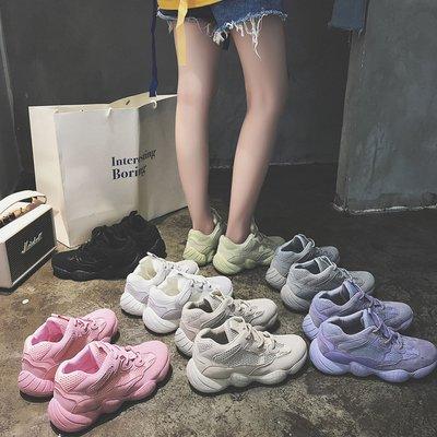 ins爆款原宿ulzzang透氣網面小白鞋運動鞋【S1746】☆kiyomi☆(樣式請於備註欄留言)