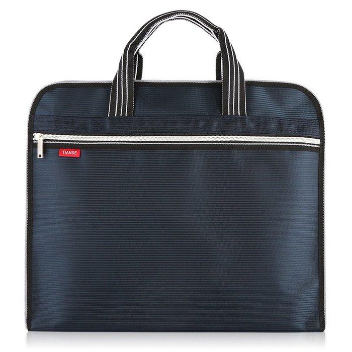 【夯夯夯】天色 文件袋A4辦公用品拉鏈袋資料袋女士帆布手提包男士公文包