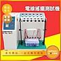 INPHIC- 電線搖擺試驗機/ 插頭引線彎折試驗機...