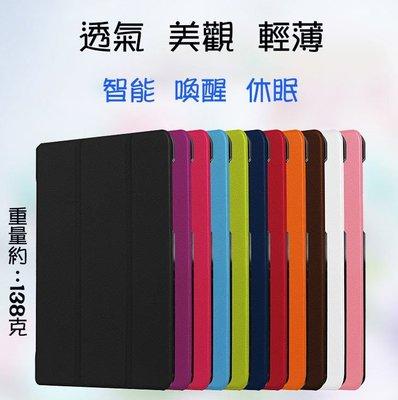 ASUS  平板 皮套 ZenPad 10 3S Z500KL/Z500M 專用 保護套