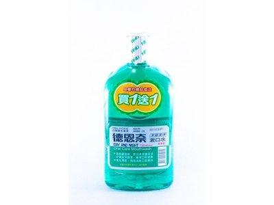 【B2百貨】 德恩奈漱口水-深層潔淨1+1 4711290010049【藍鳥百貨有限公司】