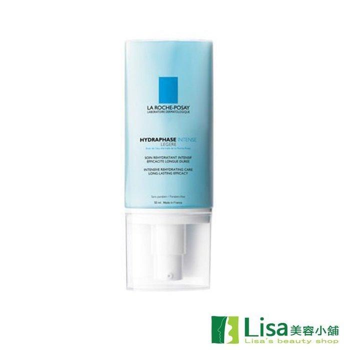 La Roche-Posay理膚寶水全日長效玻尿酸修護保濕乳(潤澤型)   贈體驗品