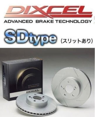 日本 DIXCEL SD 後 煞車 劃線 碟盤 Lancer Fortis 09-14 專用