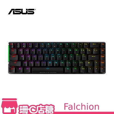 ❆送Sheath BLK鼠墊❆ 華碩 ASUS ROG Falchion 65% 無線機械式電競鍵盤