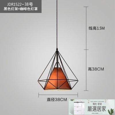吊燈 北歐現代簡約創意個性loft酒吧台咖啡餐廳餐桌鑽石三頭鐵藝燈具【嚴選居家】
