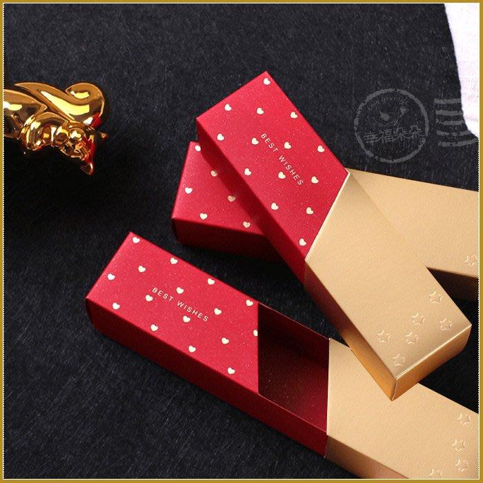 時尚閃金包裝盒(4色可挑,需自行DIY組裝)-糖果包裝材料 餅乾盒 糖果盒 禮物盒 禮品包裝盒 喜糖包裝 金莎包裝盒