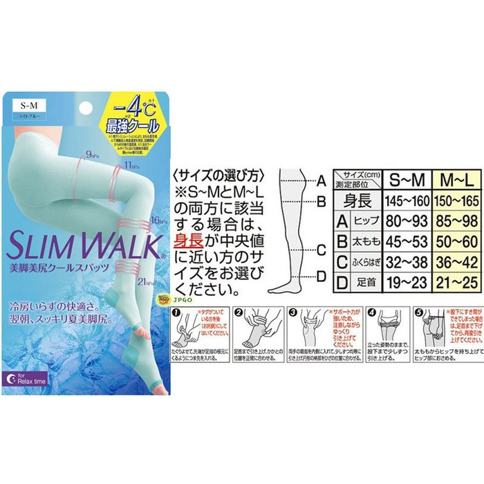 【JPGO】日本製 SLIMWALK -4度C 輕量涼感美腿襪~加長包臀款#540.557