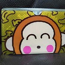 """罕有 Sanrio Monkichi """"馬騮仔"""" 超可愛多用途 八達通卡套 身份証套 (Sanrio 2013)"""