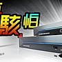保誠科技~ 十六路EXDVR 含稅價 1080P AHD/ TV...