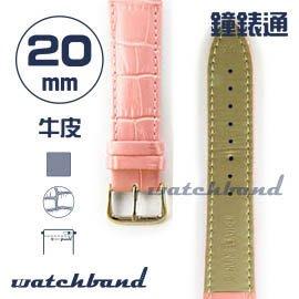 【鐘錶通】C1.33AA《霧面系列》鱷魚格紋-20mm 霧面櫻花粉(手拉錶耳)┝手錶錶帶/皮帶/牛皮錶帶┥
