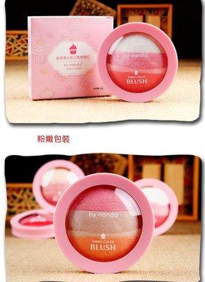 【麗菁】的賣場 by nanda 冰淇淋三色烤粉腮紅 珠光色 三色合一 氣色升級 有4色 #1號色(3CE