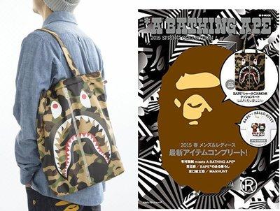 │遇見。小舖│B50520日雜附錄 A BATHING APE 鯊魚迷彩 猿猴 托特包 側肩包 單肩包 手提袋