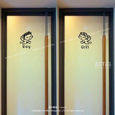 阿布屋壁貼》廁所標誌P-S‧TOILET 小天使跑廁所男女洗手間標示 營業場所標示防水貼紙 WC