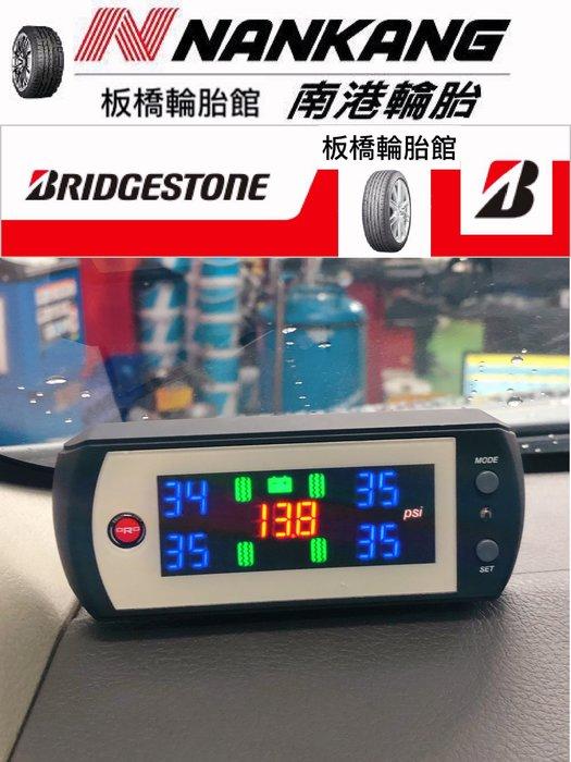 【板橋輪胎館】ORO W410 OE RX 原廠配對型顯示器 FORD TOYOTA