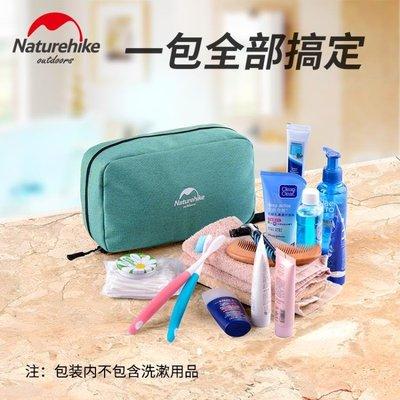 收納袋 NH挪客戶外旅行套裝洗漱包男女出差收納袋旅游出行用品防水化妝包