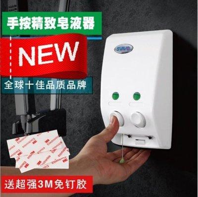 酒店浴室壁掛 手動皂液器 洗手液皂液盒 沐浴露瓶雙頭  新台幣:438元