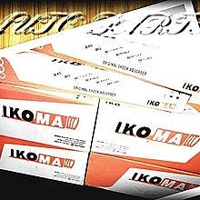 線上汽材 IKOMA 避震器/筒身一台份 ALTIS 1.6/1.8 02-