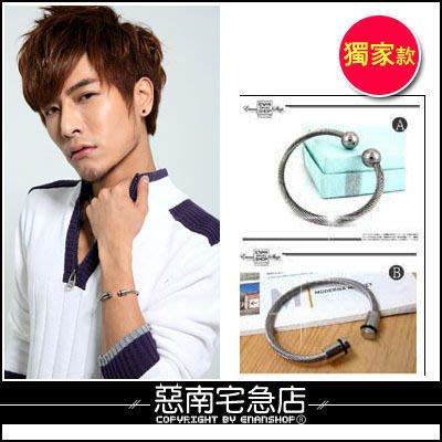 惡南宅急店【0205B】韓版系列‧造型手環『鋼索神秘愛獻』可當情侶對鍊。單款價