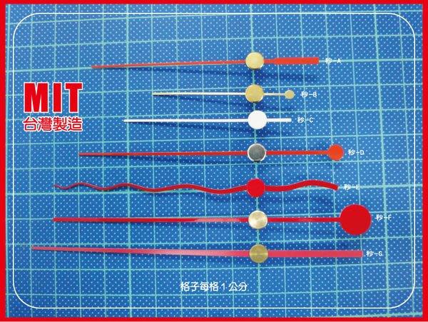 【衝浪小胖】時鐘指針/機芯指針/DIY/每支10元/運費35元/可合併運費