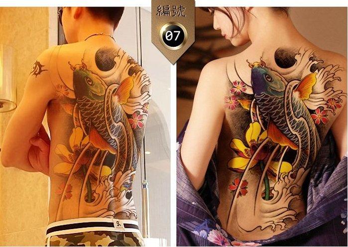 全新夯品!【全背鯉魚紋身貼】鬼頭防水半甲 小圖全臂 滿背 背後 整背 刺青紋身貼紙 款式眾多