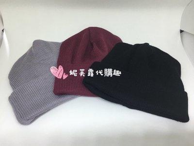 ➿妮芙露Nefful➿ 負離子 妮美龍 針織帽 風采圍巾訂製
