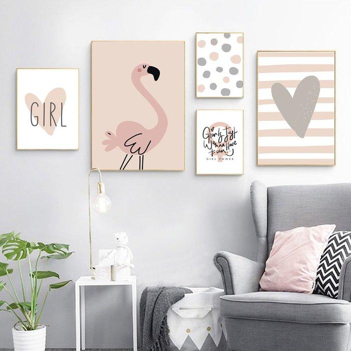 北歐現代簡約粉色少女心火烈鳥愛心字母裝飾畫芯畫布微噴打印畫心(不含框)