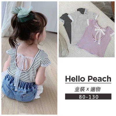 【限時特價】彈力條紋露背綁帶短袖T恤 女童裝 Hello Peach