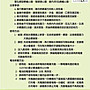 【台灣正農】BENSON16公升電動噴霧器/消毒機~噴霧力強大省錢又環保~ 噴藥.除草.消毒.噴水~