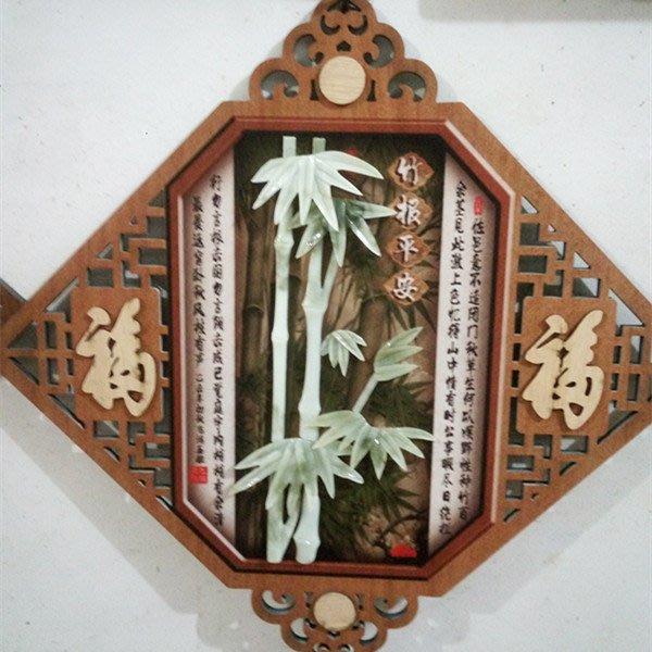 客廳中式古典玉畫掛畫四條屏玉雕畫裝飾畫 菱形裝飾畫 竹報平安 玉畫23